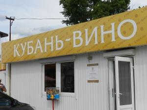 здание на Красной улице